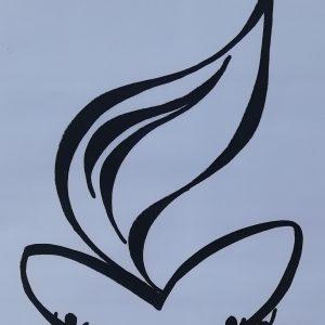 Logo Pfarrgemeinde Schirgiswalde